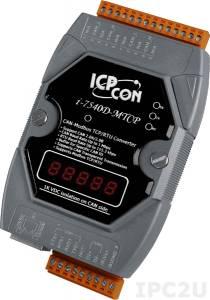 I-7540D-MTCP CAN to Ethernet / Modbus TCP / Modbus RTU Gateway