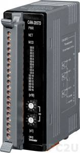 CAN-2057D 16-Channel Isolated Open-collector Digital Output, DeviceNet slave module