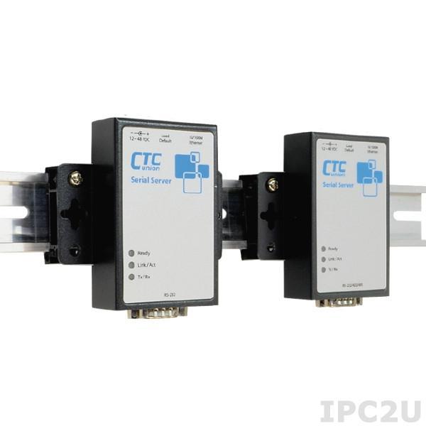 STE100A/DRK01